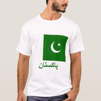 Pakistan Flag with Name in Urdu T-Shirt