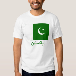 Pakistan Flag with Name in Urdu T Shirt