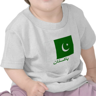 Pakistan Flag with Name in Urdu T Shirts
