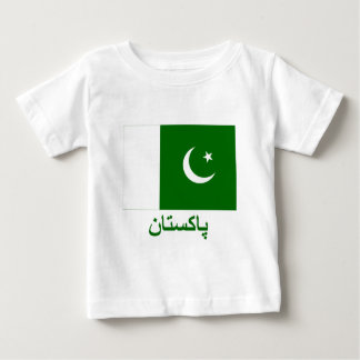 Pakistan Flag with Name in Urdu T-shirts