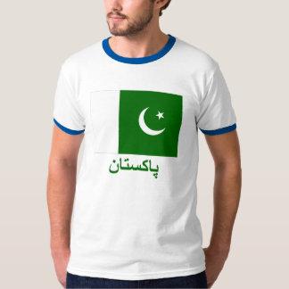 Pakistan Flag with Name in Urdu Tee Shirt