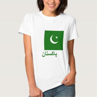 Pakistan Flag with Name in Urdu Tshirts