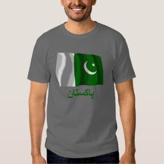 Pakistan Waving Flag with Name in Urdu T Shirt