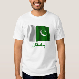 Pakistan Waving Flag with Name in Urdu T Shirts