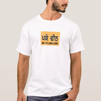 Pakke Deedh T-Shirt