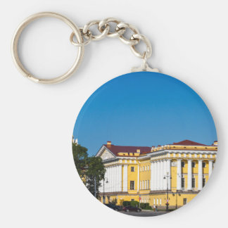 Palace Square St Petersburg Russia Keychain