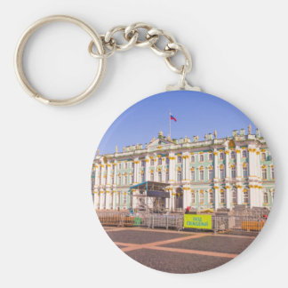 Palace Square St Petersburg Russia White Nights Basic Round Button Keychain