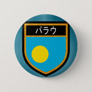Palau Flag 2 Inch Round Button
