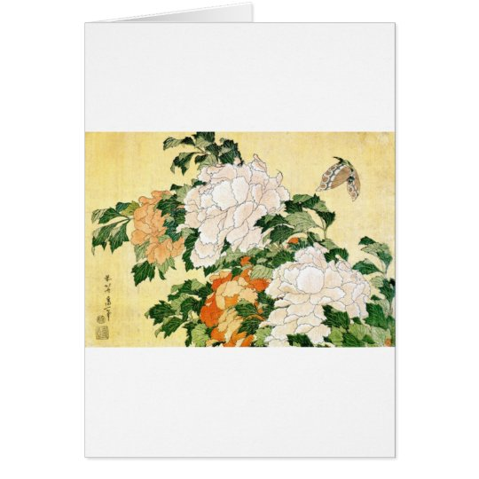 Pale Flowers Card