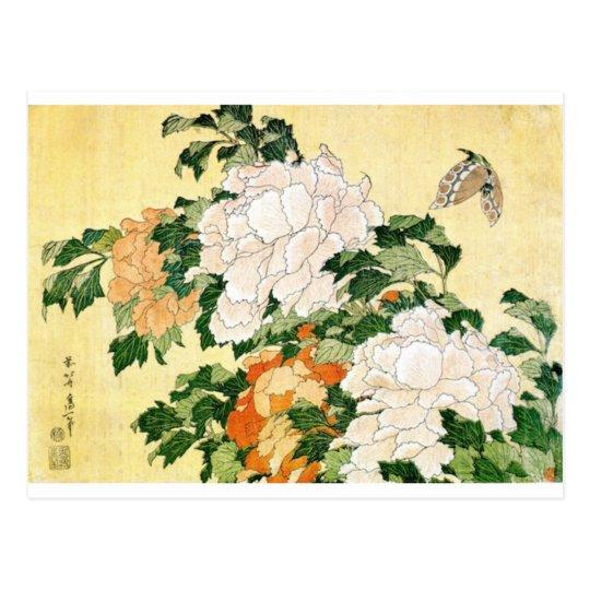 Pale Flowers Postcard