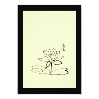 Pale Yellow Calligraphy Lotus Blossom Card