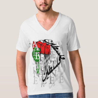 Palestine .3 T-Shirt