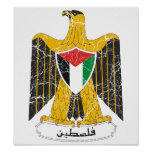 Palestine Coat of Arms Poster