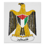 Palestine Coat of Arms Print