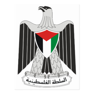 Palestine Official Coat Of Arms Heraldry Symbol Postcard