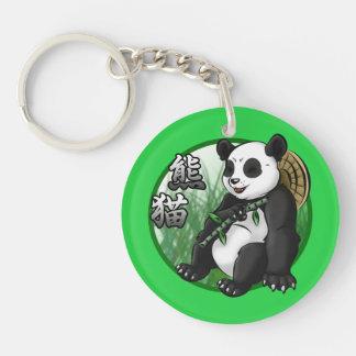 Panda & Bamboo Acrylic Single-sided Keychain