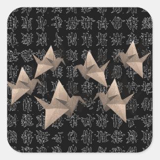 Paper cranes square sticker