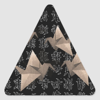 Paper cranes triangle sticker