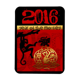 Paper Cutting  Chinese New Year of The Monkey 2016 Rectangular Photo Magnet