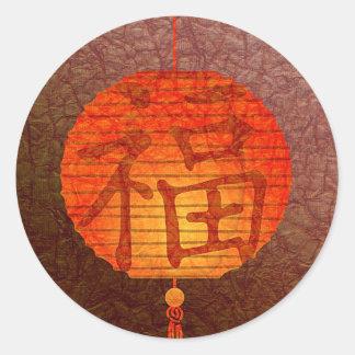 Paper Lantern Round Sticker