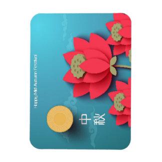 Paper Lotus. Main: Mid Autumn Festival 2 Rectangular Photo Magnet