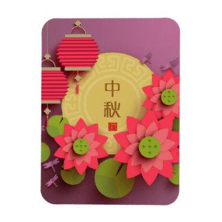 Paper Lotus. Main: Mid Autumn Festival Rectangular Photo Magnet