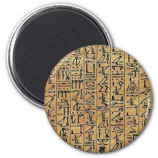 Papyrus Hieroglyphic Magnet