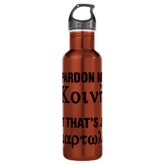 Pardon my Koine But That's Just Sinful 24oz Water Bottle