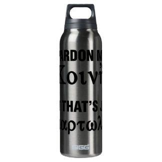 Pardon my Koine But That's Just Sinful 16 Oz Insulated SIGG Thermos Water Bottle