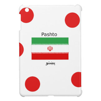 Pashto Language And Iran Flag Design Case For The iPad Mini