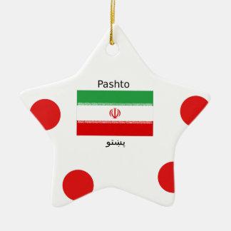 Pashto Language And Iran Flag Design Ceramic Ornament