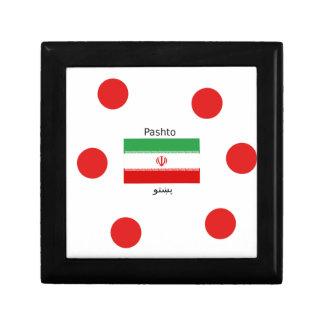 Pashto Language And Iran Flag Design Gift Box