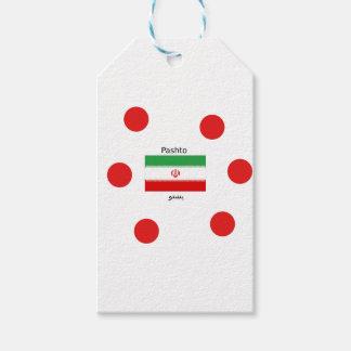 Pashto Language And Iran Flag Design Gift Tags