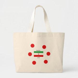 Pashto Language And Iran Flag Design Large Tote Bag