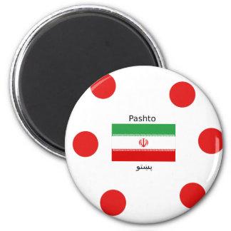 Pashto Language And Iran Flag Design Magnet