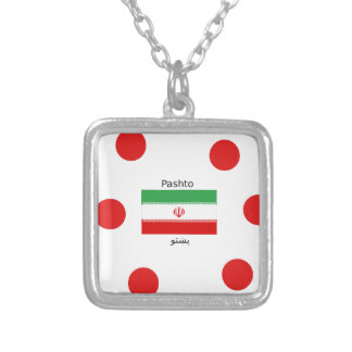 Pashto Language And Iran Flag Design Silver Plated Necklace