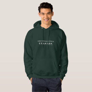 Passionately Curious Hoodie