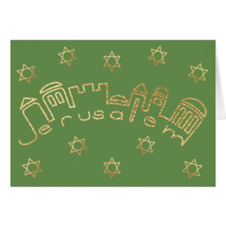 "Passover Greeting Card ""Gold Jerusalem"""