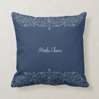 Passover  |  Pesach Square Pillow