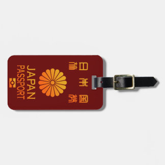 PASSPORT (JAPAN) LUGGAGE TAG