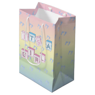 Pastel Its A Girl W/ Footprints Bag