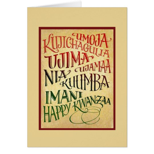 Path To A Happy Life Kwanzaa Holiday Notecards Card