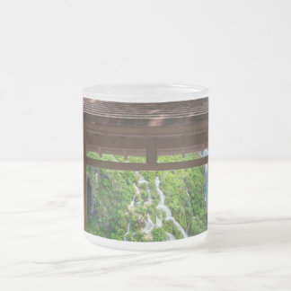 Pathway to Paradise Frosted Glass Coffee Mug