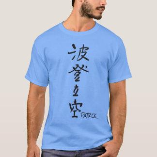 PATRICK - Your text and name in Japanese Kanji T-Shirt