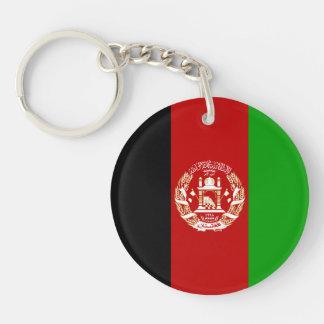 Patriotic Afghan Flag Keychain