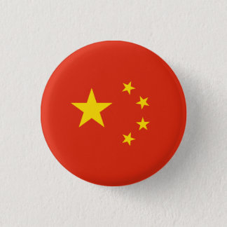 Patriotic Chinese Flag 1 Inch Round Button