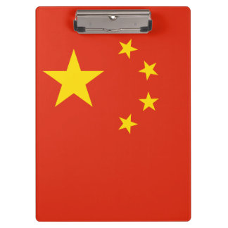 Patriotic Chinese Flag Clipboard