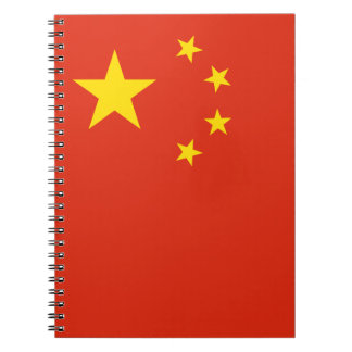 Patriotic Chinese Flag Notebooks