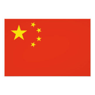 Patriotic Chinese Flag Photo Print