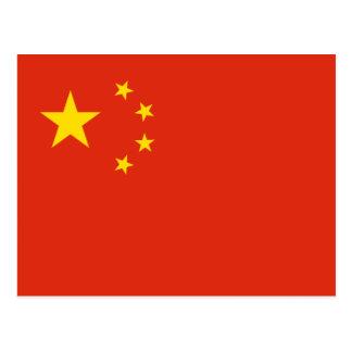 Patriotic Chinese Flag Postcard